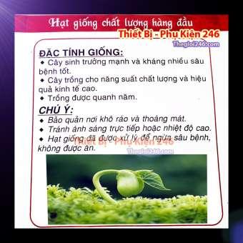 ca-canh-thuy-sinh-sinh-vat-canh-thu-nuoi-asda-la-han-rong-koi-phu-kien-ca-canh-phu-kien-thuy-sinh-do-choi-ca-canh-thuy-sinh-thuc-an-ca-canh-vat-nuoi-may-bom-ca-bien-cham-soc-cay-canh-815sfa7757557364
